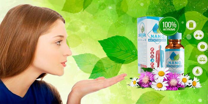Citiți recenziile pe forum despre medicamentul Anti Toxin Nano