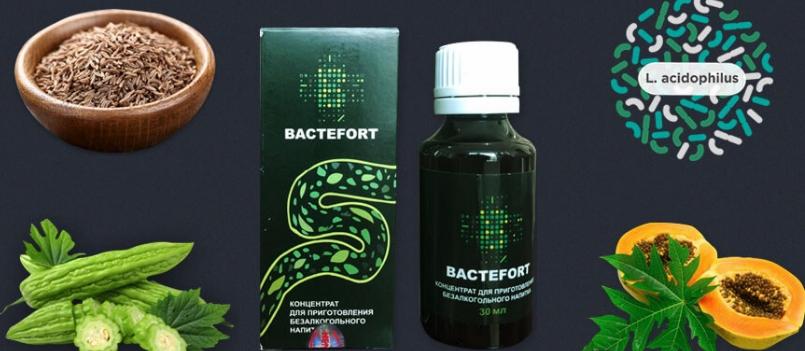 Bactefort pareri - citește comentarii pe forum